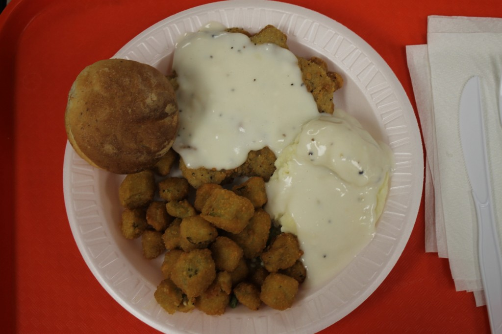 The chicken fried steak and two sides at the Harvin Center was only $5.73.